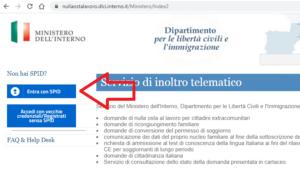 كيف يمكنك تتبع ملف جنسيتك الإيطالية عن طريق k 10 ؟؟ المرحلة الثانية