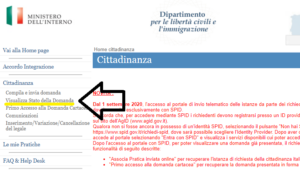 كيف يمكنك تتبع ملف جنسيتك الإيطالية عن طريق k 10 ؟؟ المرحلة الثالثة