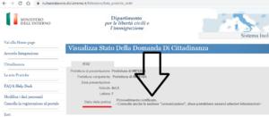 كيف يمكنك تتبع ملف جنسيتك الإيطالية عن طريق k 10 ؟؟ المرحلة الرابعة