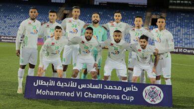 الرجاء يتأهل لنهائي كأس محمد السادس للأندية العربية لنيل 6 ملايين دولار