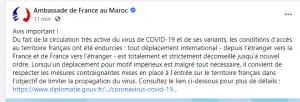 السفارة الفرنسية بالمغرب