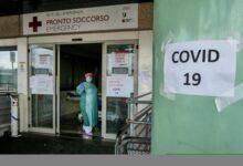 الحالة الوبائية بإيطاليا اليوم 26 فبراير