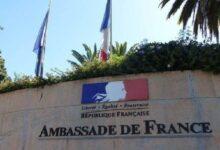 السفارة الفرنسية بالرباط