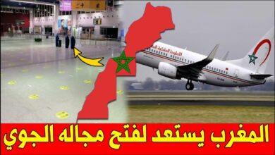 المغرب يستعد لفتح مجاله الجوي