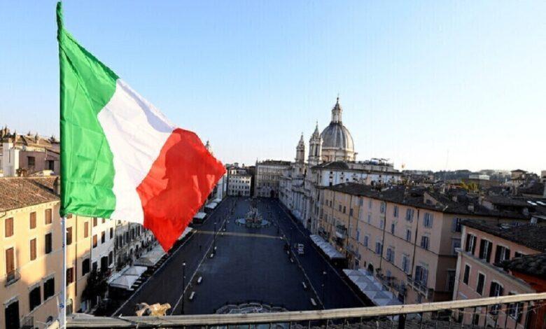 آخر الأخبار بإيطاليا